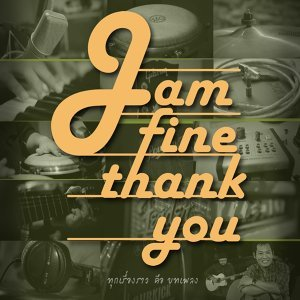 Jam Fine Thank You 歌手頭像