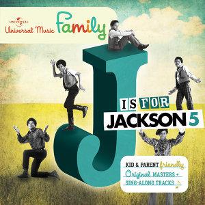 Jackson 5 (傑克森兄弟合唱團)