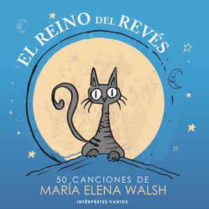 Maria Elena Walsh 歌手頭像