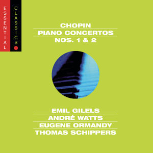 Emil Gilels, André Watts アーティスト写真