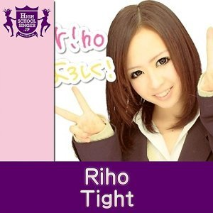 Riho 歌手頭像