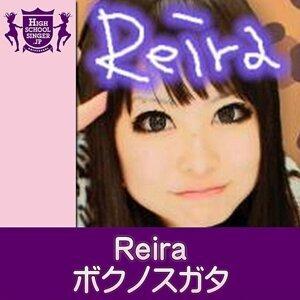 Reira 歌手頭像