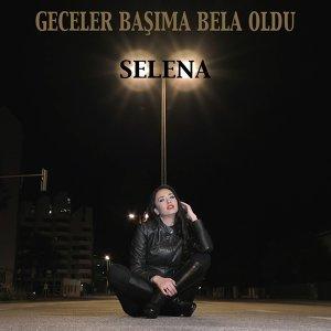 Selena (席妮娜)