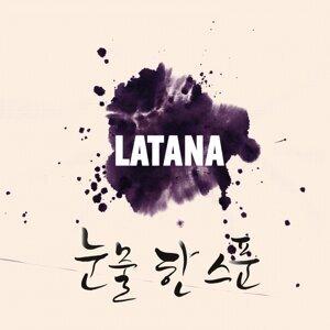 Latana 歌手頭像