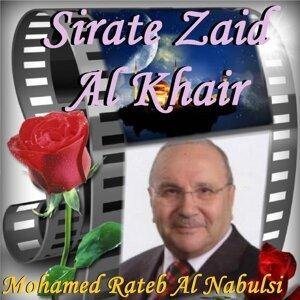 Mohamed Rateb Al Nabulsi アーティスト写真