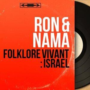 Ron & Nama アーティスト写真