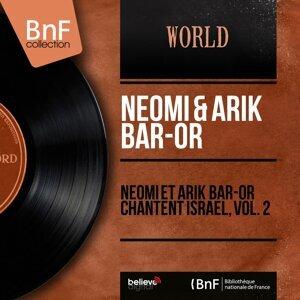 Neomi & Arik Bar-Or 歌手頭像