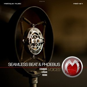 SeamLess Beat, Phoebus 歌手頭像