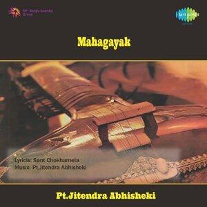 Pt.Jitendra Abhisheki 歌手頭像