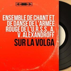 Ensemble de chant et de danse de l'Armée Rouge de l'U.R.S.S., A. V. Alexandroff 歌手頭像