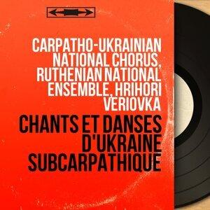 Carpatho-Ukrainian National Chorus, Ruthenian National Ensemble, Hrihori Veriovka アーティスト写真