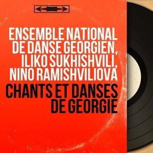 Ensemble national de danse géorgien, Iliko Sukhishvili, Nino Ramishviliova アーティスト写真