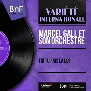 Marcel Gall et son orchestre アーティスト写真