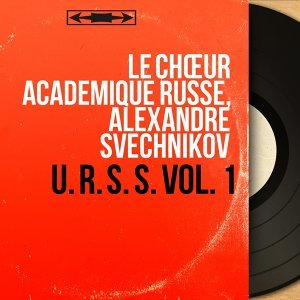 Le chœur académique russe, Alexandre Svechnikov 歌手頭像