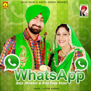 Raja Markhai | Biba Deep Kiran 歌手頭像