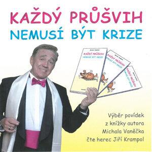 Jiří Krampol アーティスト写真
