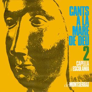 Capella i Escolania de Montserrat 歌手頭像