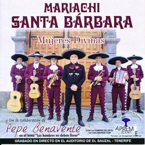 Mariachi Santa Bárbara 歌手頭像