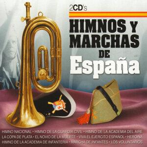 Banda De La Academia Militar, Banda Regimento De Montaña 歌手頭像