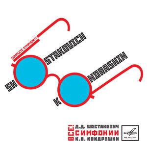 Kirill Kondrashin | Moscow Philharmonic Orchestra 歌手頭像