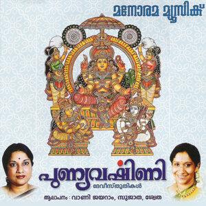 Vani Jairam, Sujatha, Swetha 歌手頭像