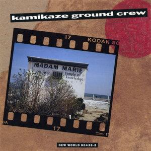Kamikaze Ground Crew アーティスト写真
