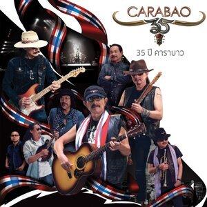 Carabao アーティスト写真