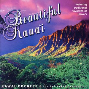 Kawai Cockett, The Lei Kukui Serenaders 歌手頭像