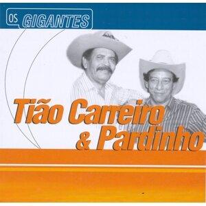 Tião Carreiro & Pardinho 歌手頭像