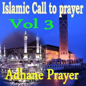 Adhane Prayer 歌手頭像