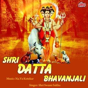 Shri Swami Sakha 歌手頭像
