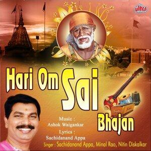 Sachidanand Appa, Minal Rao, Nitin Diskalkar 歌手頭像
