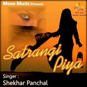 Shekhar Panchal 歌手頭像