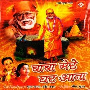 Pradeep Battara, Poonam Khanna 歌手頭像