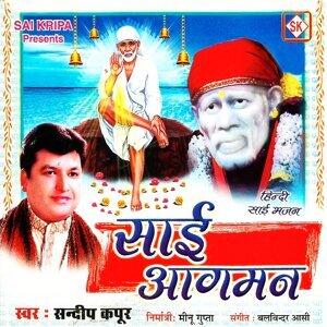 Sandeep Kapoor 歌手頭像