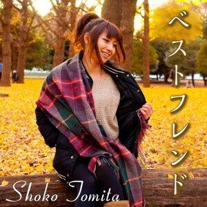 富田晶子 (Shoko Tomita) 歌手頭像