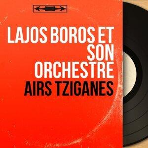 Lajos Boros et son Orchestre アーティスト写真