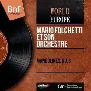 Mario Folchetti et son orchestre アーティスト写真
