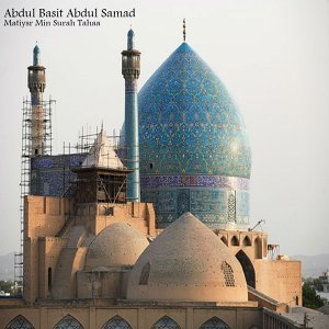 Abdul Basit Abdul Samad 歌手頭像