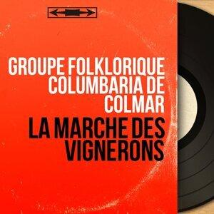 Groupe folklorique Columbaria de Colmar アーティスト写真