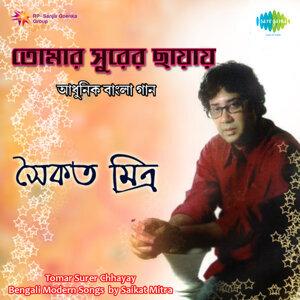 Saikat Mitra 歌手頭像
