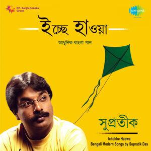 Supratik Das 歌手頭像