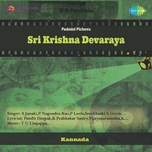 P B Sreenivas, P Susheela, S Janaki 歌手頭像