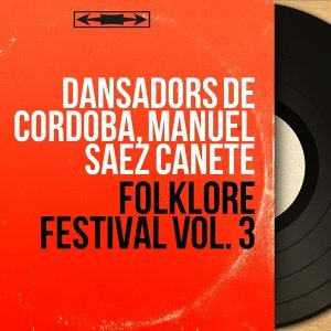 Dansadors de Cordoba, Manuel Saez Cañete 歌手頭像