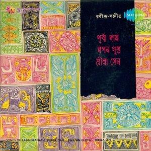 Shreela Sen 歌手頭像