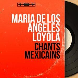 Maria de los Ángeles Loyola 歌手頭像