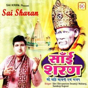 Shri Shivanetion Swamiji Maharaj, Sandeep Kapoor 歌手頭像