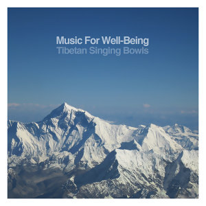 Well-Being Research 歌手頭像