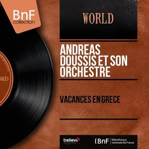 Andréas Doussis et son orchestre アーティスト写真