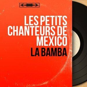 Les Petits Chanteurs de Mexico アーティスト写真